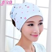 月子帽春款夏天產婦防風帽頭巾孕婦帽子春夏季薄產後坐月子用品CY (pink Q 時尚女裝)