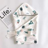 初生嬰兒抱被夏季薄款INS純棉針織棉新生兒包被寶寶包巾產房裹布 英雄聯盟