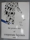 【書寶二手書T4/設計_EP7】The greatest hits of corporate layouts