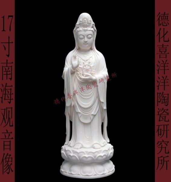 16寸柳枝陶瓷觀音菩薩佛像