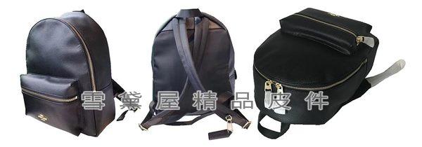 ~雪黛屋~COACH 後背包中容量隨身物品國際正版保證進口防水防刮皮革材質品證購證塵套提袋C305501