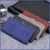 OPPO R15 R15 Pro 招財萌寵皮套 手機皮套 插卡 支架 掛繩 皮套