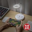 帶線夜燈插座usb 創意手機充電多功能轉換 插座開關臺燈插排 新年禮物