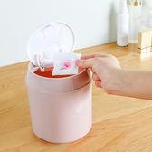 ✭米菈生活館✭【A36-1】按壓式桌面垃圾桶 創意小 迷你 收納筒 衛生紙 分類 環保 整潔 乾淨