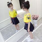 童裝女童套裝夏裝韓版時髦洋氣短袖中大童兩件套裙衣服 東京衣秀