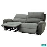 ◎布質3人用電動可躺式沙發 N-BEAZEL DBR NITORI宜得利家居