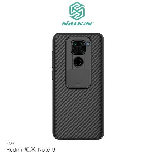 摩比小兔~NILLKIN Redmi 紅米 Note 9 黑鏡保護殼 手機殼 手機套 保護套