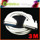 Bravo-u DB25-DB36 標準印表機連接線-公對母(3米)