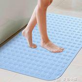升級加厚浴室防滑墊 帶吸盤淋浴房腳墊衛生間地墊無味洗澡墊YXS  多色小屋