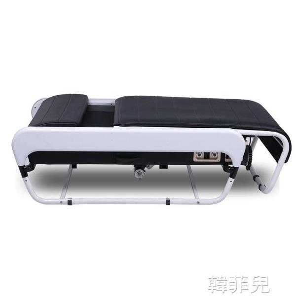 按摩床 溫玉床溫熱床玉石按摩床家用電動多功能整脊床脊柱梳理床 mks韓菲兒