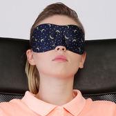 遮光眼罩透氣女個性女款睡眠男士睡覺3D眼罩男 AW13887『紅袖伊人』