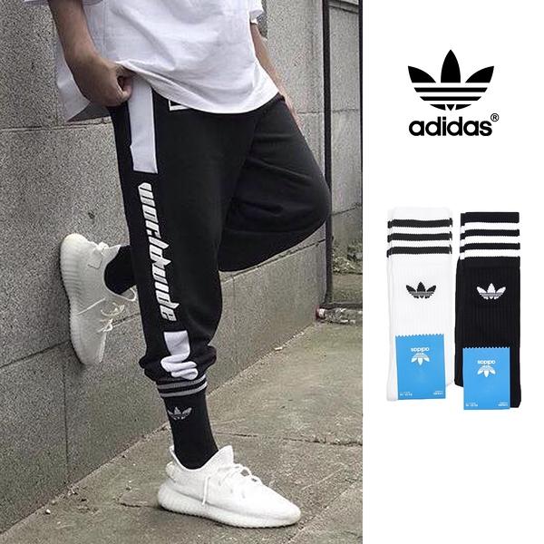 【GT】Adidas Originals 黑白 襪子 運動 休閒 復古 彈性 棉襪 長襪 中筒襪 小腿襪 愛迪達 基本款 Logo