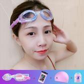 泳鏡女士高清透明防霧防水游泳眼鏡平光游泳鏡泳帽套裝備