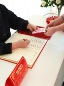 結婚首單禮金本記賬本婚禮中式嘉賓簽到簿簽名冊禮單本禮薄喜薄