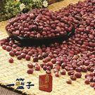 一籃子. 產銷履歷專區契作美濃紅豆(500公克/包,每組5包) ﹍愛食網