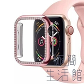 iwatch保護殼套電鍍硬apple watch全包殼鑲鉆邊框配件超薄防摔【極簡生活】