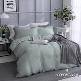 【HOYACASA】法式簡約雙人四件式300織天絲被套床包組(原野綠)
