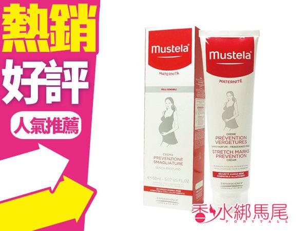 Mustela 慕之恬廊 孕膚霜 150ml 無香味◐香水綁馬尾◐