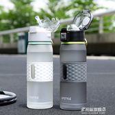 大容量便攜運動水杯塑料健身水壺創意防漏兒童小學生吸管杯成人 多莉絲旗艦店
