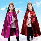 萬聖節披風兒童服裝幼兒園表演服魔法師女巫披風斗篷舞臺公主禮服