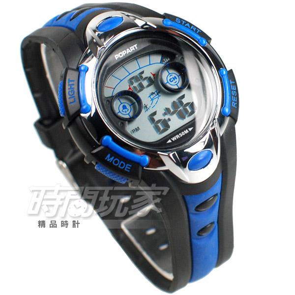 POPART博藝錶 大視窗 簡單潮流運動腕錶 霓虹夜光照明 電子錶 男錶 P793藍