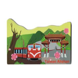 【收藏天地】台灣紀念品*軟膠冰箱貼-阿里山
