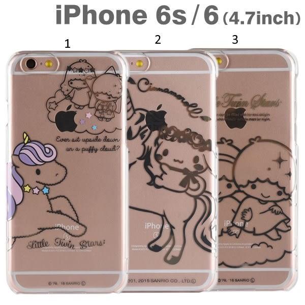 日本三麗鷗小雙星大耳狗超級萌萌iPhone6/6s透明手機硬殼   -Stra3001
