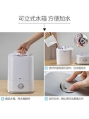 小熊加濕器家用大容量靜音辦公室臥室空調空氣凈化小型迷你香薰機