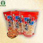 東港鎮農會 料理用櫻花蝦-100g/包(熱銷商品)