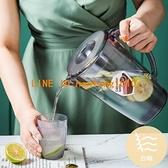 茶壺耐熱高溫家用冷水壺套裝大容量塑料白開果汁扎壺【白嶼家居】
