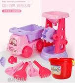 沙灘玩具-套裝寶寶大號挖沙車玩沙子鏟子桶工具女孩 交換禮物