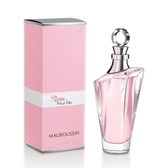 【買大送小】MAUBOUSSIN Rose Pour Elle 夢寶星瑰麗女性淡香精 100ml+30ml