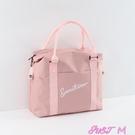 旅行袋短途行李包女手提包輕便大容量出門旅游收納包輕便外出差行李包袋 JUST M