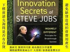二手書博民逛書店The罕見innovation severest of Stev