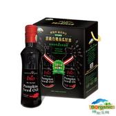 博能生機~頂級有機南瓜籽油250毫升/瓶 (2入禮盒組)