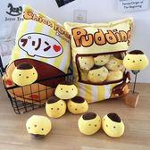 韓國可愛小黃雞公仔毛絨玩具萌玩偶娃娃零食抱枕女生禮物女孩坐墊梗豆物語