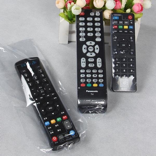 通用款遙控器保護套熱縮膜收縮袋空調電視透明搖空防