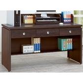 書桌 電腦桌 CV-625-1 安寶耐磨胡桃5尺電腦辦公桌 (不含其它產品) 【大眾家居舘】