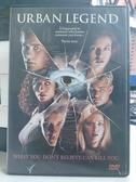 挖寶二手片-D57-正版DVD*電影【下一個就是你】-傑瑞德雷托 艾莉西亞維特(直購價)