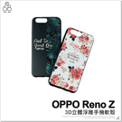OPPO Reno Z 3D立體浮雕 手機殼 保護殼 手機套 軟殼 小狗獅子 彩繪 耐摔防撞 TPU 保護套