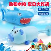 現貨 兒童玩具噴水水搶抽拉式吸水小水槍 男孩女孩寶寶戲水漂流呲水槍 射擊遊戲 玩具水槍