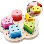 618好康鉅惠兒童早教益智玩具形狀配對智力積木