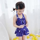 兒童泳衣 兒童泳衣女孩女童連體公主裙式0-1-3-4-5-8歲寶寶6幼兒小童游泳衣