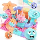 兒童積木拼裝玩具益智大塊大顆粒男孩女塑料拼插寶寶1-2-3-6周歲