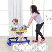 學步車 寶寶嬰兒幼兒童學步車6/7-18個月小孩多功能防側翻手推可坐帶音樂 【全館9折】
