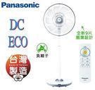 Panasonic國際牌16吋DC變頻立...
