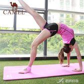 瑜伽墊女子初學者運動健身墊子男士防滑加厚加寬加長瑜伽地毯 igo 樂芙美鞋