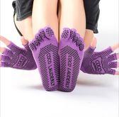 女子棉套裝瑜伽用品襪子手套專業防滑運動露五指全棉四季瑜珈襪WD 創意家居生活館