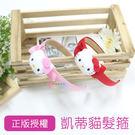 ☆小時候創意屋☆三麗鷗 正版授權 Hello Kitty 凱蒂貓 髮箍 飾品 裝飾 婚禮小物