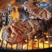 【優惠組】日式原燒雪花牛厚切燒肉片8包組(300公克/1包)